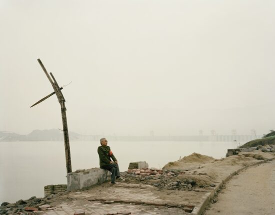 Three Gorges Dam V, Yichang, Hubei Province